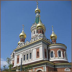 Венская и Австрийская Епархия